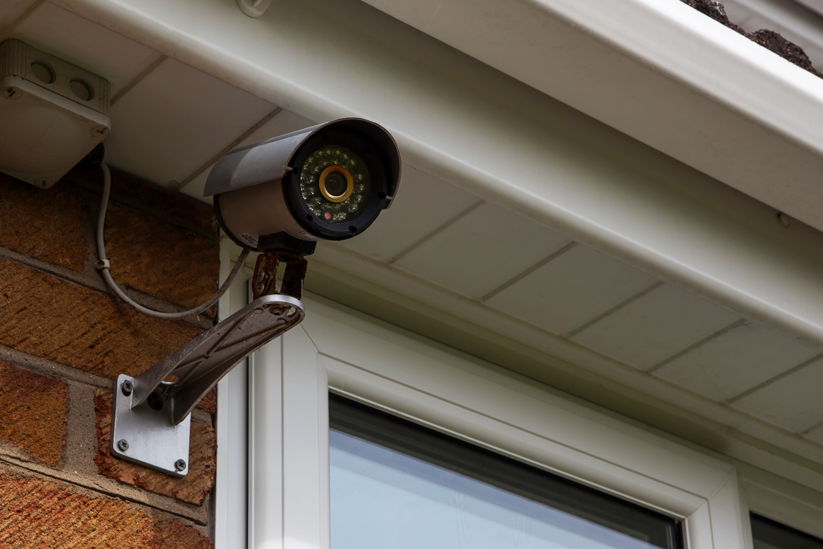 Best Security Camera